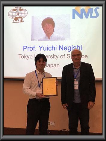 IUPACよりDistinguished Awardを...